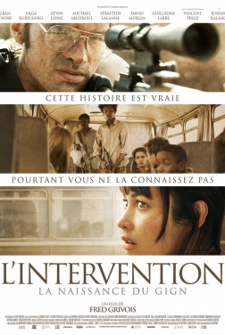 L'Intervention 2019