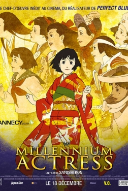 Millennium Actress 2019 streaming film