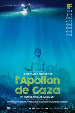 L'Apollon de Gaza 2020