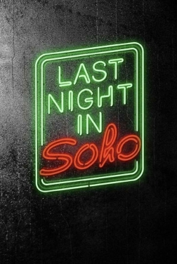 Last Night in Soho 2020