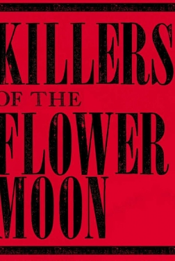 Killers of the Flower Moon 2020
