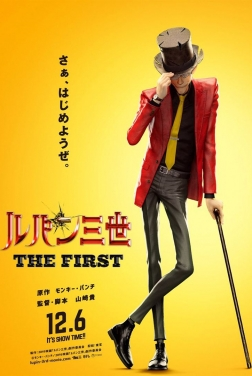 Lupin III: The First 2020 streaming film